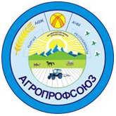 Сentral Committee of the Trade Union of workers of agriculture in Kyrgyzstan